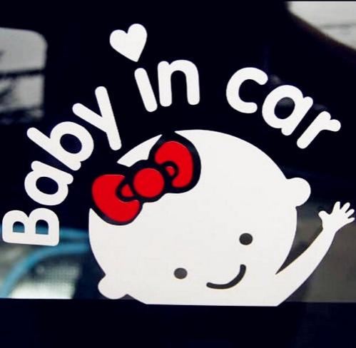 Nálepka na auto Baby in car - Bílá