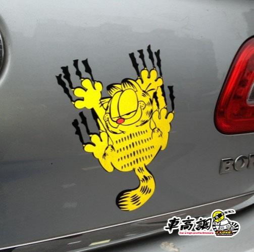 Bydlení a domácnost - Nálepka na auto - Garfield