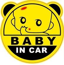 Bydlení a domácnost - Nálepka na auto - Baby in car - kulatá s ušima