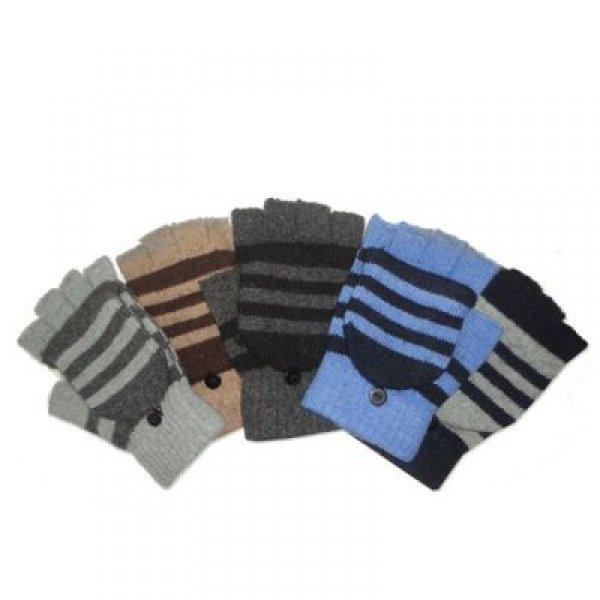 Oblečení a móda - USB vyhřívané rukavice