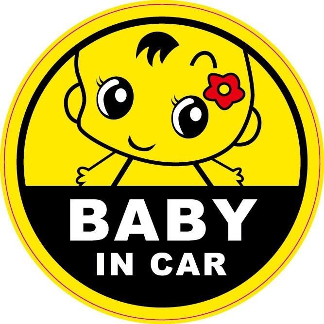 Nálepka na auto - Baby in car - miminko s kytičkou na hlavě