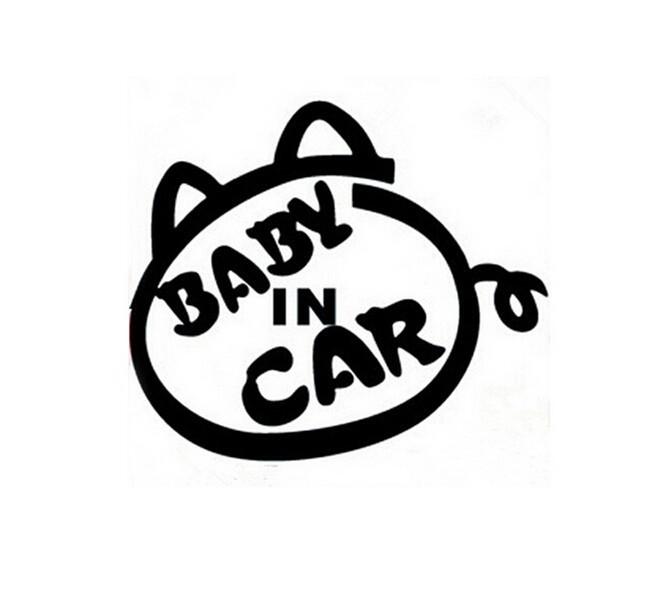 Nálepka na auto - Baby in car - prasátko (Černá)