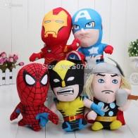 Plyšáci Avengers - 18 cm - balení 5 kusů