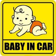 Nálepka na auto - miminko leze po zemi
