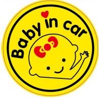 Nálepka na auto - Baby in car - miminko mává rukou
